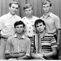 Еще такие молодые..., 1985, Новоград-Волынский