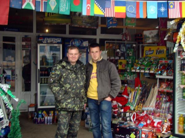 Украинские миротворцы в Косово 14