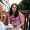 Новоград-Волынское кафе