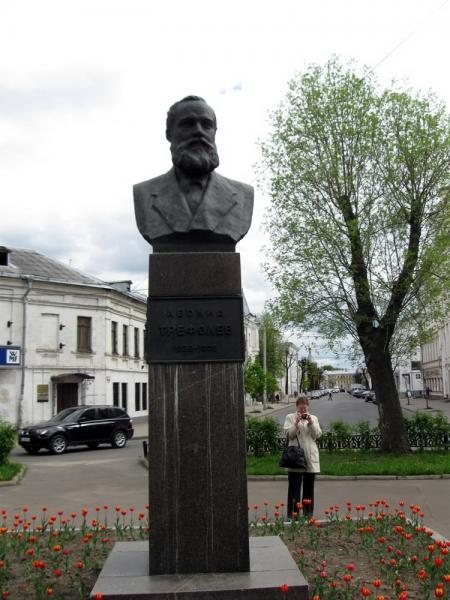 Бюст Трефолеву