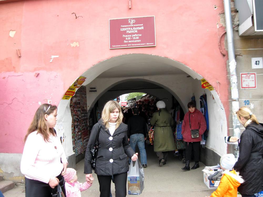 Вход на центральный рынок Ярославля